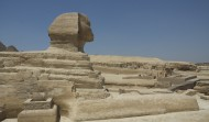 Sphinx profile
