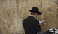 OldCityJerusalem WailingWall Prayer