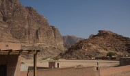 Wadi Rum Visitors Center 3